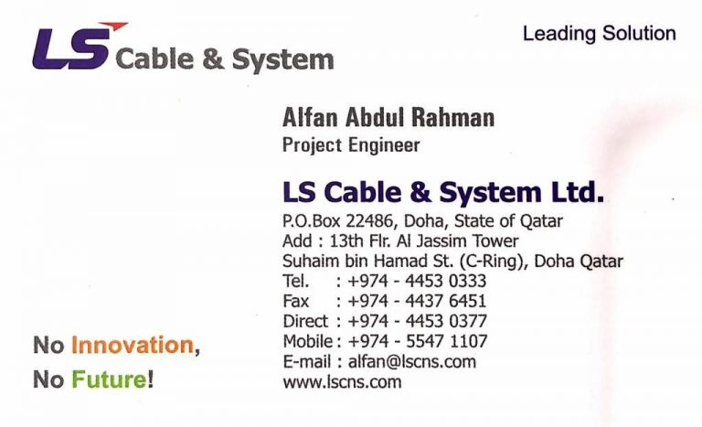 LSC-Name Card-English